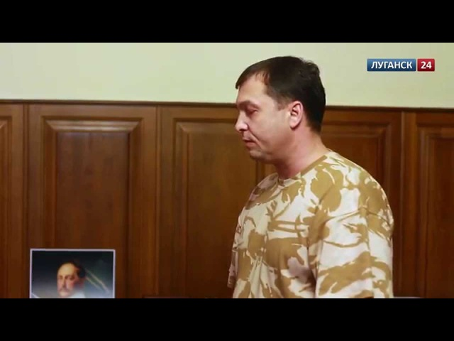 Луганск 24 Валерий Болотов оказал помощь семье потерявшей ребенка 1 июля 2014 г