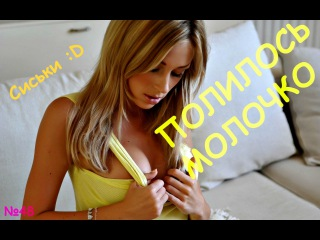 Домашнее порно анальный секс / трахнул в попку / Порно, Porno, Секс, sex, хуй, член, трах, пизда, lisa ann, madison ivy, shyla stylez, phoenix marie, rachel roxxx, porno 18+