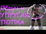 Домашнее порно анальный секс / трахнул в попку / Порно, Porno, Секс, sex, хуй, член, трах, пизда, lisa ann, madison ivy, shyla stylez, phoenix marie, rachel roxxx, porno 18+  Подборка Fail приколы угар неудачи январь февраль апрель март май июнь июль авгу