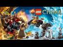 LEGO Legends of Chima Summer 2015 Official Set Images 4K