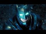 Бэтмен против Супермена: На заре справедливости - Русский тизер-трейлер (HD)