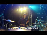 Стою (LIVE)  New Beginnings Church (
