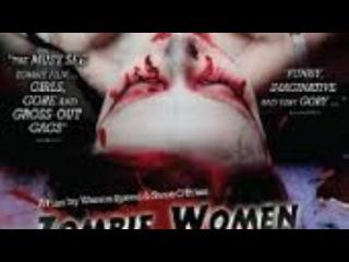 Zombie Women of Satan 2 (2015) Full Movie