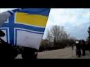В Севастополе после спуска флага Украины на академии ВМС курсанты поют гимн страны 21.03.2014