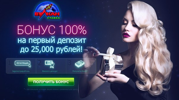 highest no deposit casino bonus