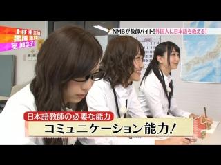 [14.10.21] Работнички НМБ48 эп.15【озвучка】(NMB48 no Meccha Baito ep.15