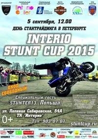 5 сентября 2015 * Interio StuntCup 2015 * СПб