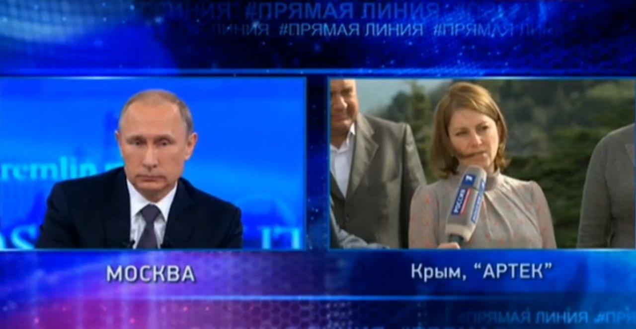 Эвелина Эмиралиева задает вопрос Владимиру Путину