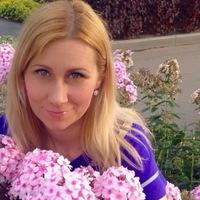 Кристина Исмаилова