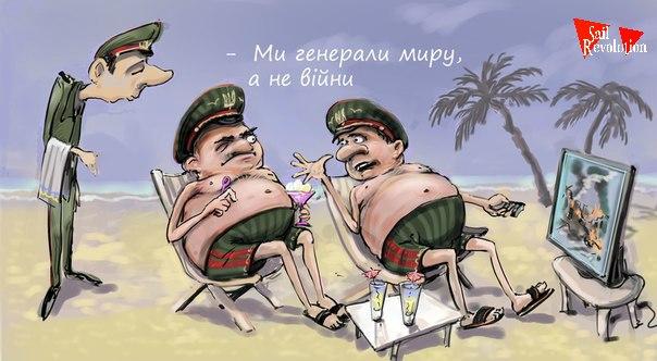 Жебривский предлагает создать военно-гражданские администрации во всех районах Донетчины - Цензор.НЕТ 7572