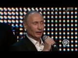 Путин пришел на проект Голос, ржач :-D