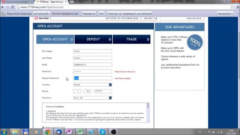 Бездепозитные бинарные опционы - Бездепозитный бонус в 100$
