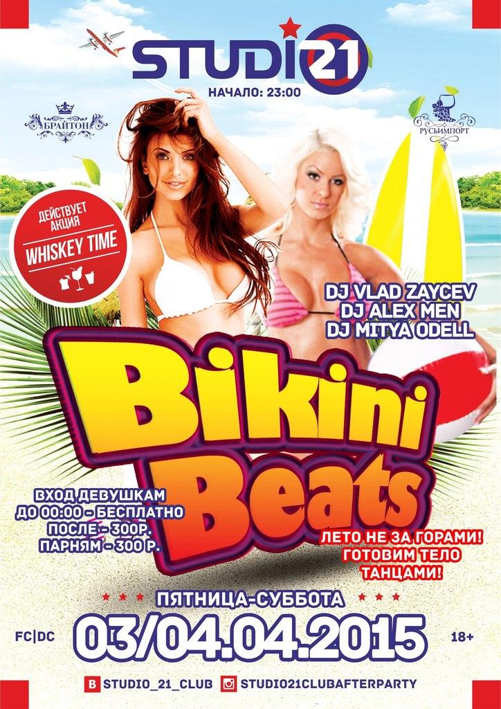 Афиша Улан-Удэ 3-4 апреля Bikini Beats в Studio 21