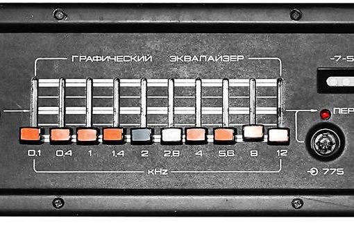 устройство Форманта М50-2.