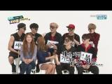 [VK] [27.05.15] Monsta X, Бора и Сою на Weekly Idol 200 серия