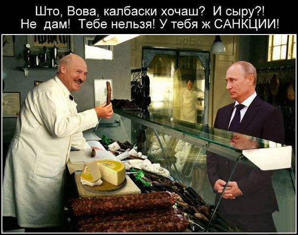 "Дивиденды ""личного банка"" Путина заморожены в США, - The Wall Street Journal - Цензор.НЕТ 7144"