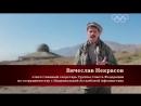 Афган (2014) Фильм Андрея Кондрашова
