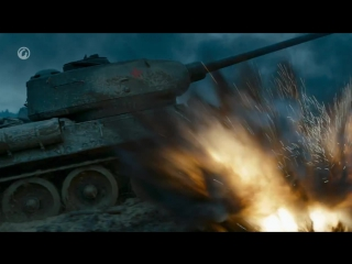 Синяя птица.С Днём Победы!(World of Tanks)