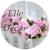 Elle_Decor/Свадебный декор/Оформление /Выездная