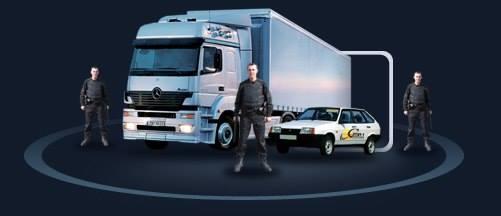 Как заработать на охране и сопровождении грузов?Различные частные ох