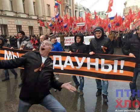 Изменения в Конституцию Украины на политику Кремля никак не повлияют, - Сыроид - Цензор.НЕТ 5648