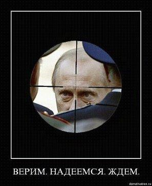 Военный конфликт на Донбассе спровоцирован и контролируется Кремлем, - доклад Атлантического совета США - Цензор.НЕТ 1611