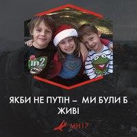 За сутки в результате артобстрелов террористов на Донетчине погибли 4 мирных жителя. Ранен ребенок, - МВД - Цензор.НЕТ 4475