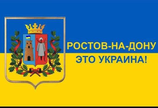 К строительству стадиона в Ростове для Чемпионата мира 2018 привлекают студентов - Цензор.НЕТ 6401