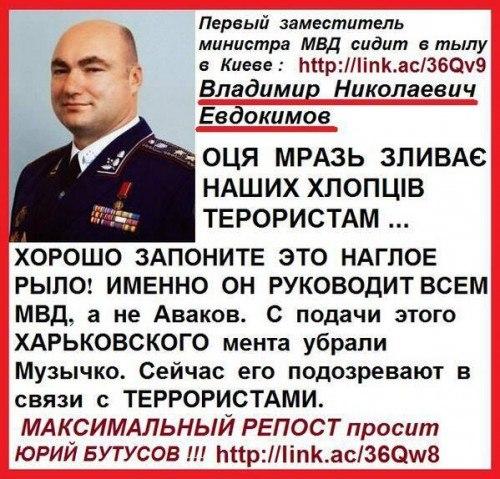 Порошенко в следующем году запланировал потратить на армию 5% ВВП - Цензор.НЕТ 8714