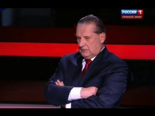 Вечер с Владимиром Соловьёвым. (01.10.2015).