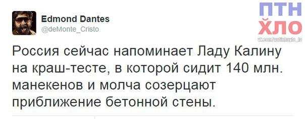 Пайфер: Наличие дополнительного ядерного оружия США в Европе не изменит планы Кремля - Цензор.НЕТ 6489