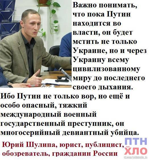 Парубий: В парламент внесен законопроект о создании в Украине резервной армии - Цензор.НЕТ 8206