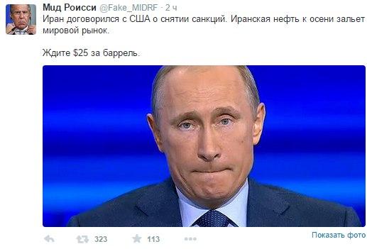 """Порошенко подписал закон о """"зеленой"""" энергетике - Цензор.НЕТ 9298"""