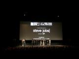 Премьера фильма «Стив Джобс» на кинофестивале в Нью-Йорке