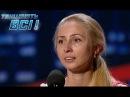 Елена Ясюшина - Танцуют все 7 - Кастинг в Харькове - 03.10.2014