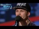Илья Мустафин - Танцуют все 7 - Кастинг в Харькове - 03.10.2014