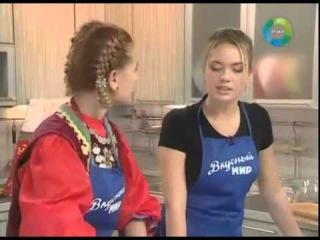 Вкусный мир Башкирская кухня