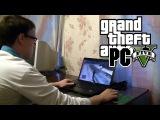 GTA V на PC! Закрытое тестирование (краткий обзор)