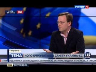 Туск и Юнкер приехали давить на Порошенко