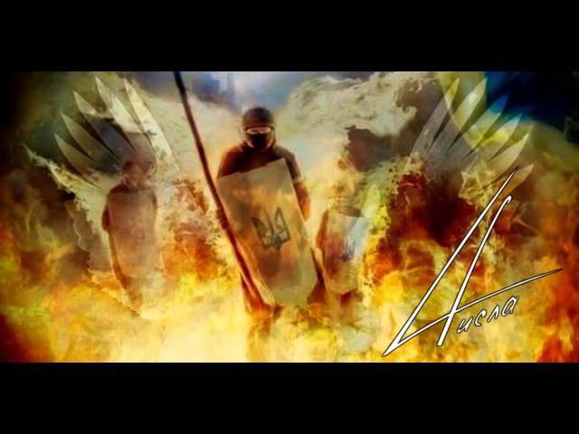 4исла Ангел Хранитель
