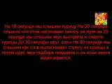 мифы игры майнкрафт №27 секретные песни