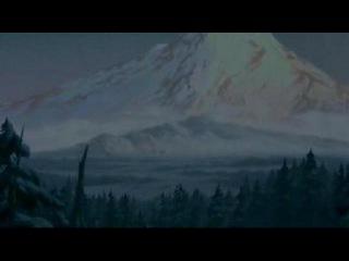 Фантазия 2000 - Вулкан