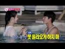 TVPP Yura Girl's Day Yura's Swimming Class 유라 걸스데이 수영 에이스 유라의 수영 교실 @ We Got Married