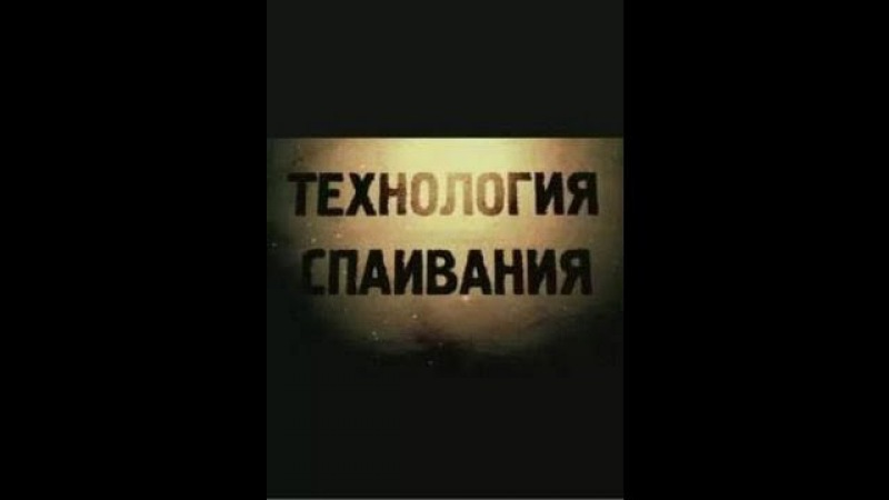 Дневники Темного / Щоденники Темного 12 серия (2011)