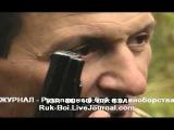 #Лавров - фильм подготовка #СПЕЦНАЗа #ГРУ Ч2 хитрость перезарядки #Пистолета Макарова