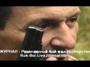 Лавров Александр Леонидович подполковник ГРУ ШКВАЛ - фильм подготовка СПЕЦНАЗа ГРУ Ч2 хитрость перезарядки Пистолета Макарова, что такое спецназ ГРУ