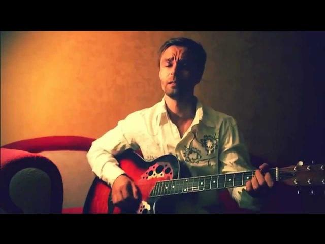 Песня Яшки Цыгана Спрячь за высоким забором six string guitar cover