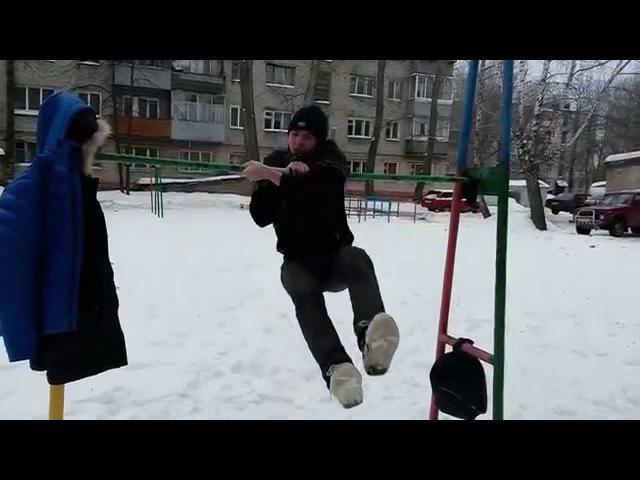 Swinger magnun