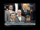 Новый (старый) нацистский гимн Госдумы