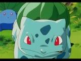 Ash Atrapa a Bulbasaur